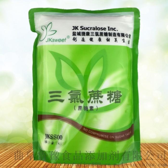 食品级三 蔗糖生产厂家818743272
