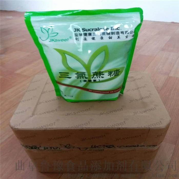 食品级三 蔗糖生产厂家818743302