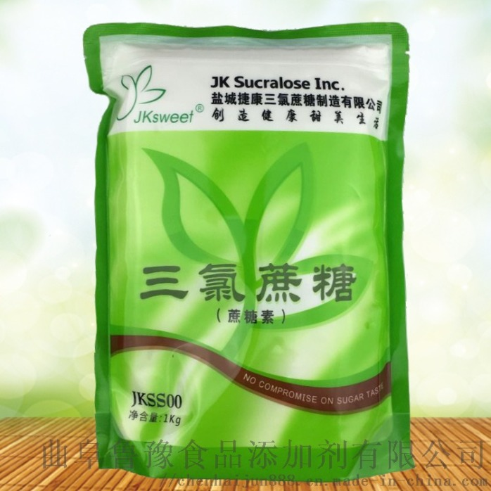 休闲食品甜味剂配料三氯蔗糖818743942