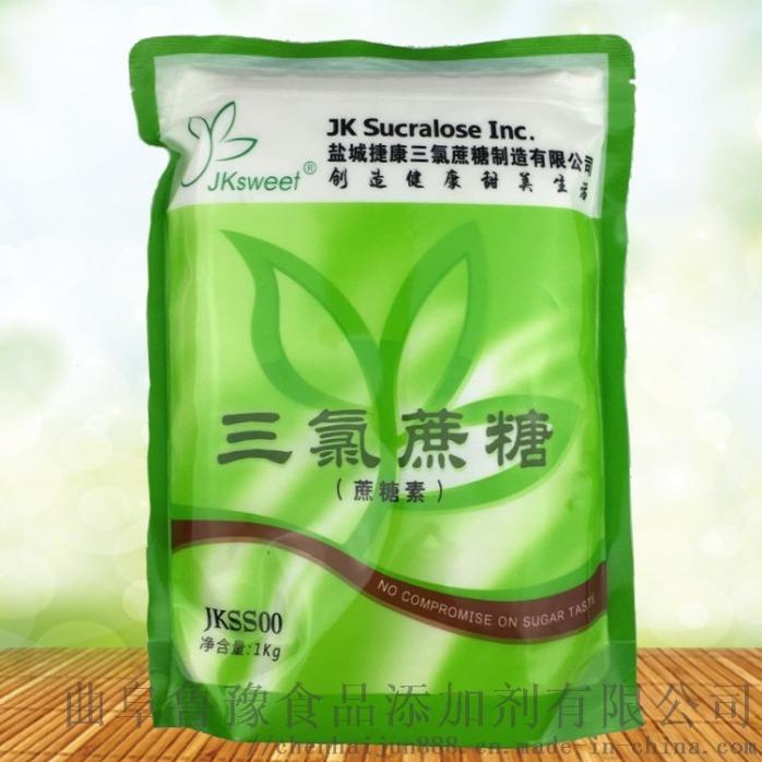 食品饮料甜味添加剂三氯蔗糖818751282