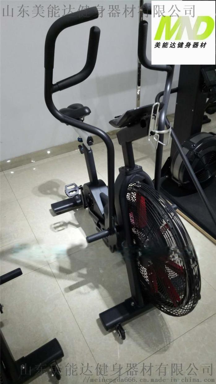 美能達健身房用商用跑步機女子訓練器廠家823124985