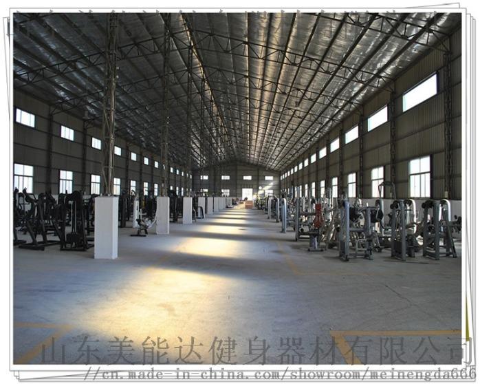 商用健身器材健身房跑步機廠家101250765