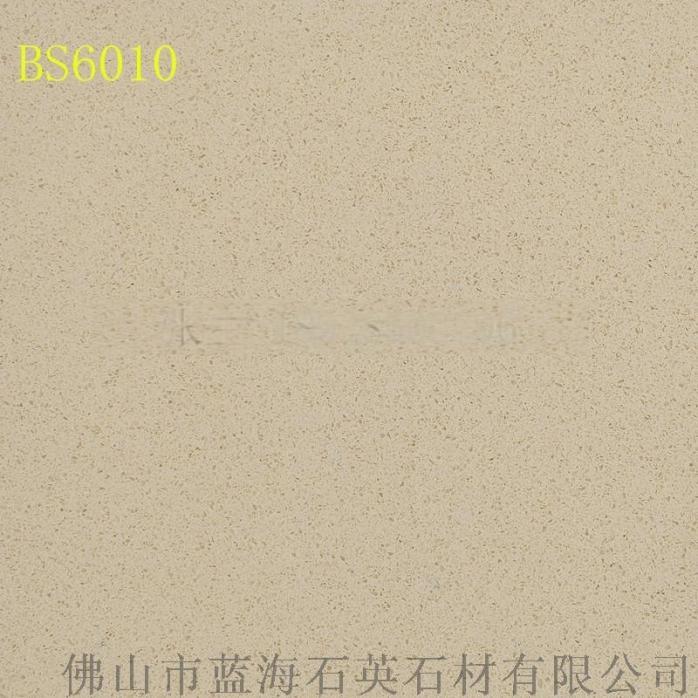 6010.jpg