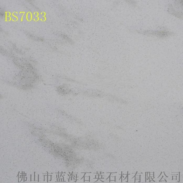 BS7033.jpg
