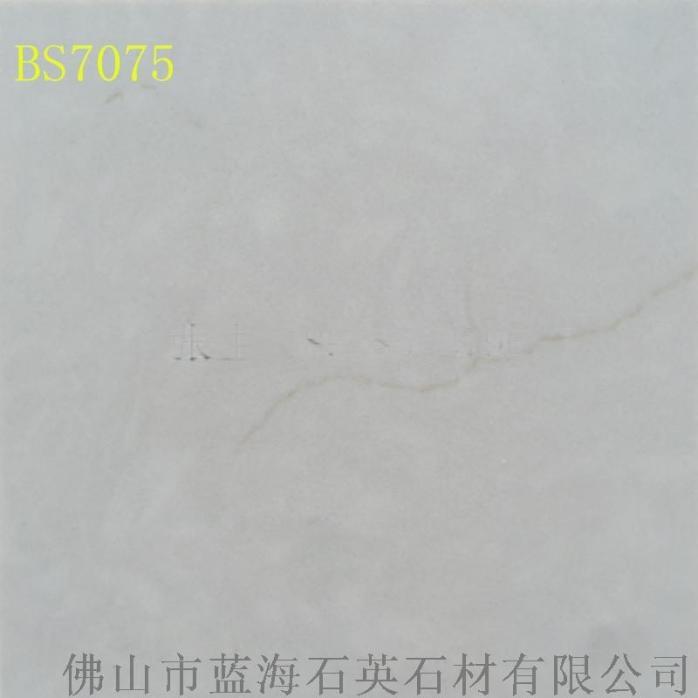 BSS7075.jpg