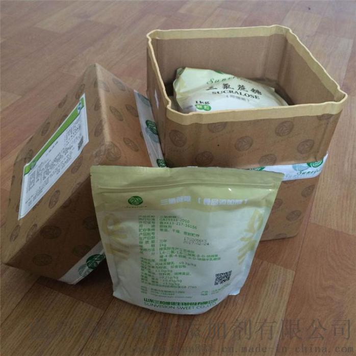 厂家低价供应高纯度优质食品级三氯蔗糖806825122