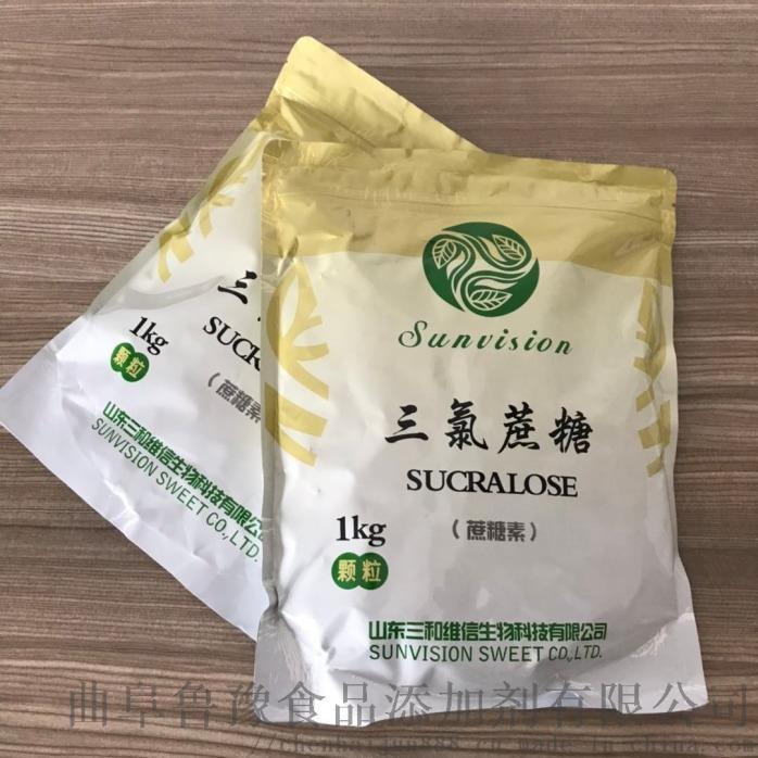 生产甜味剂三氯蔗糖的厂家818846022