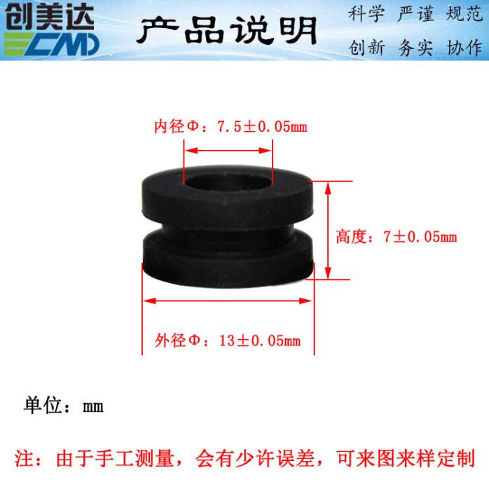 深圳密封圈直径东莞耐冷耐热圆形垫圈产品质量可靠824963295