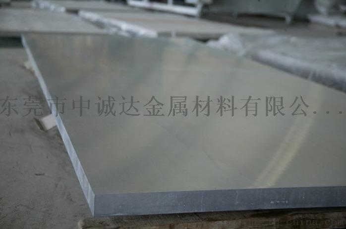 AM50A压铸件用镁合金板/锭822242405