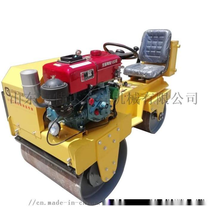 303雙鋼輪壓路機 座駕式壓路機 小型振動壓土機807929492