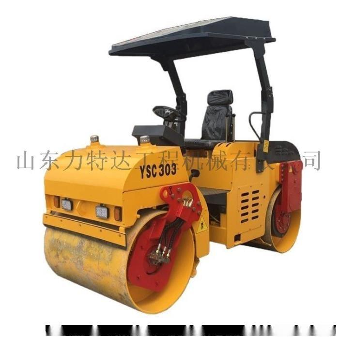 303雙鋼輪壓路機 座駕式壓路機 小型振動壓土機94883602