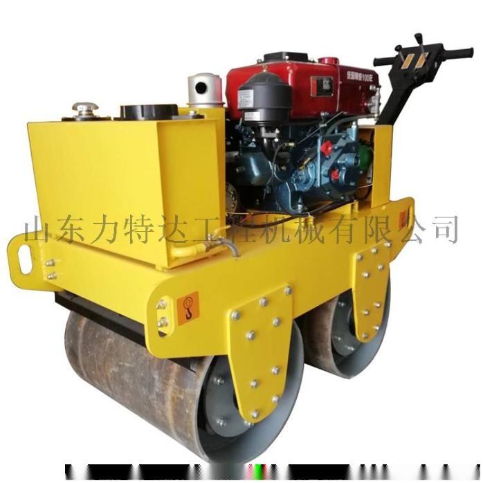 303雙鋼輪壓路機 座駕式壓路機 小型振動壓土機807929482