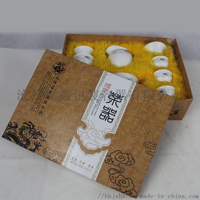 北京包裝廠定製茶具禮盒 玻璃包裝 高檔包裝盒102085512