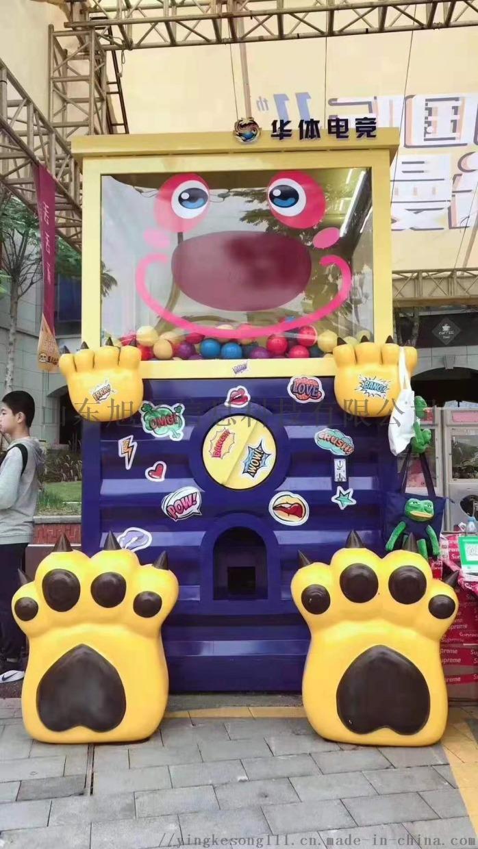 大型巨型扭蛋机娃娃机厂家直销私人订制819094282
