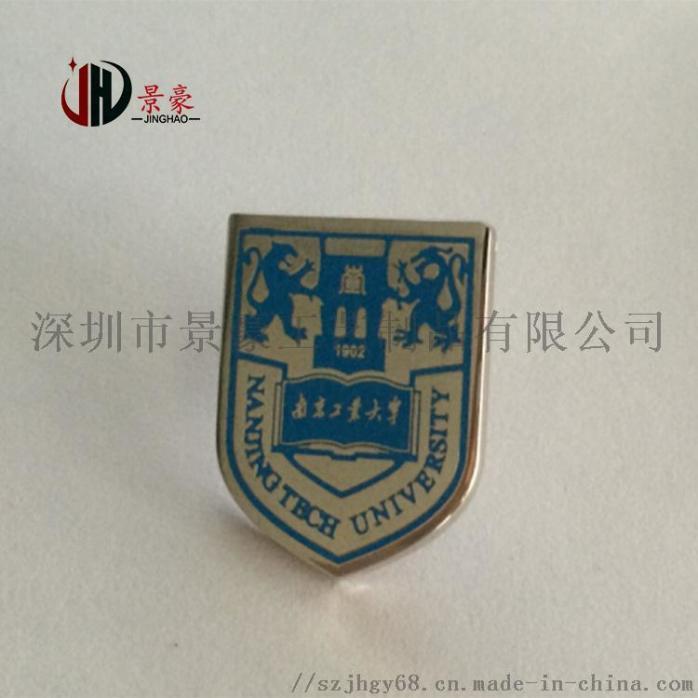 徽章-18.jpg