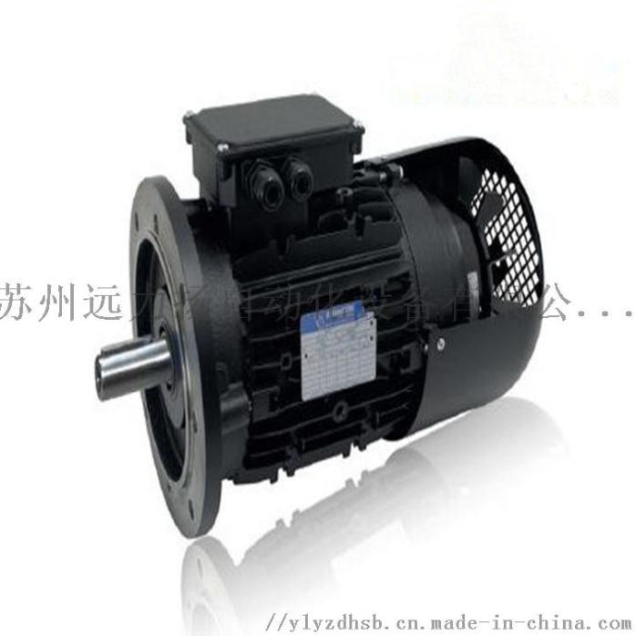 NERI电机4.jpg