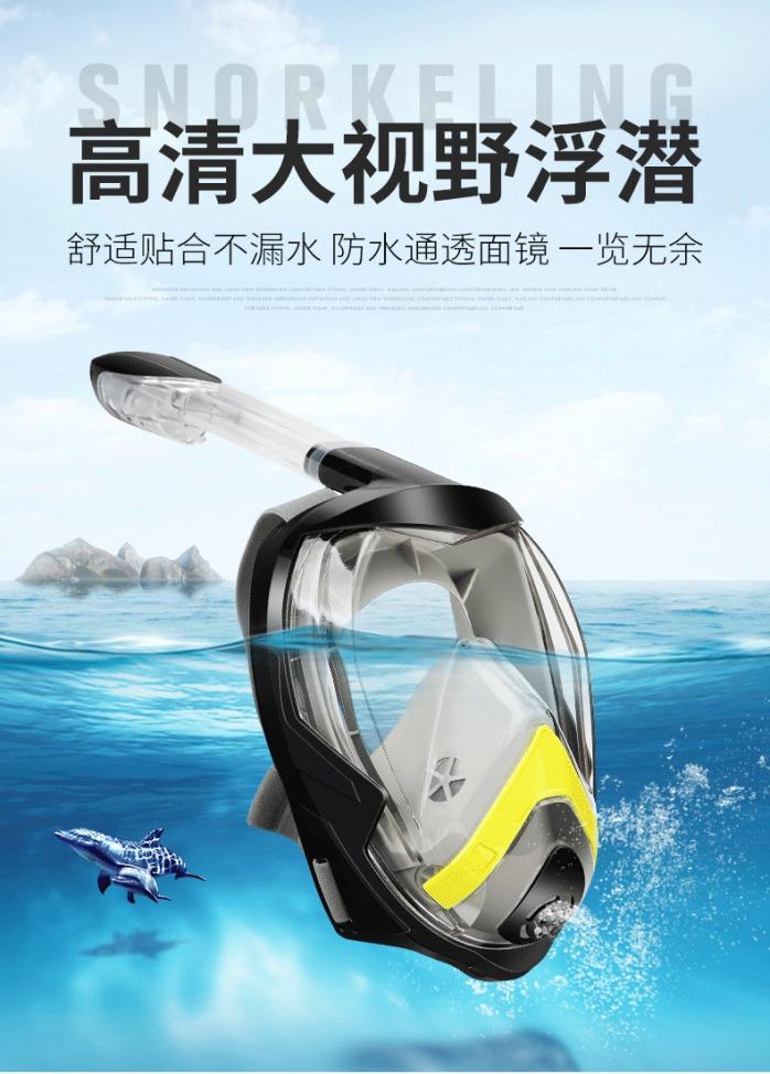 爆款全干式折叠呼吸管浮潜面罩 全脸防雾潜水面罩套装102416155