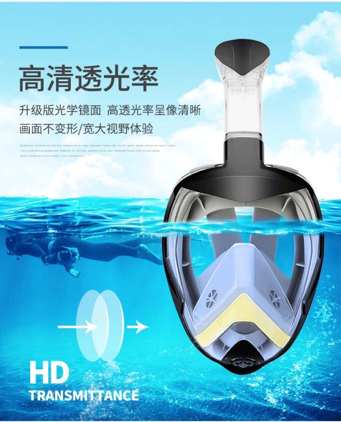 爆款全干式折叠呼吸管浮潜面罩 全脸防雾潜水面罩套装102416215