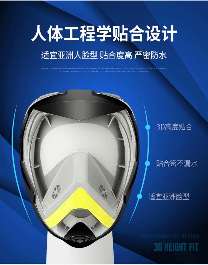 爆款全干式折叠呼吸管浮潜面罩 全脸防雾潜水面罩套装102416625