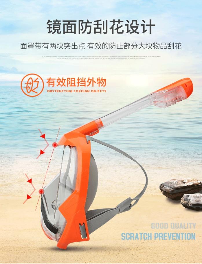 爆款全干式折叠呼吸管浮潜面罩 全脸防雾潜水面罩套装102416725