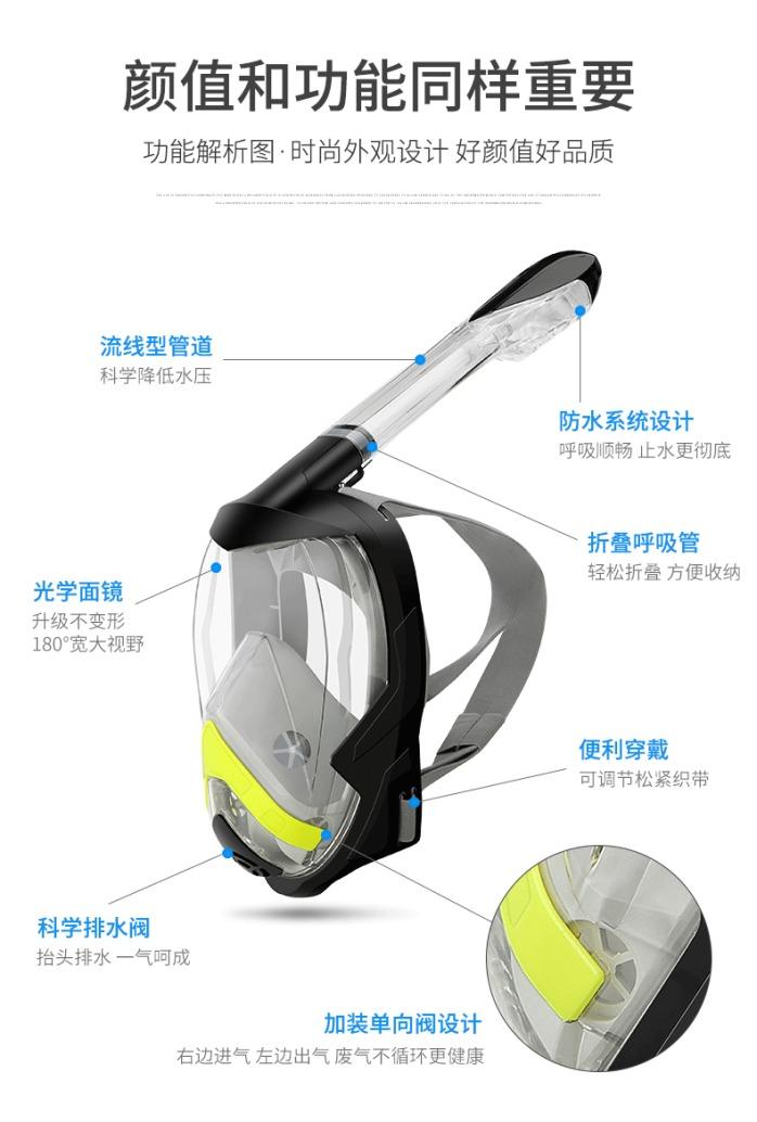 爆款全干式折叠呼吸管浮潜面罩 全脸防雾潜水面罩套装102416745