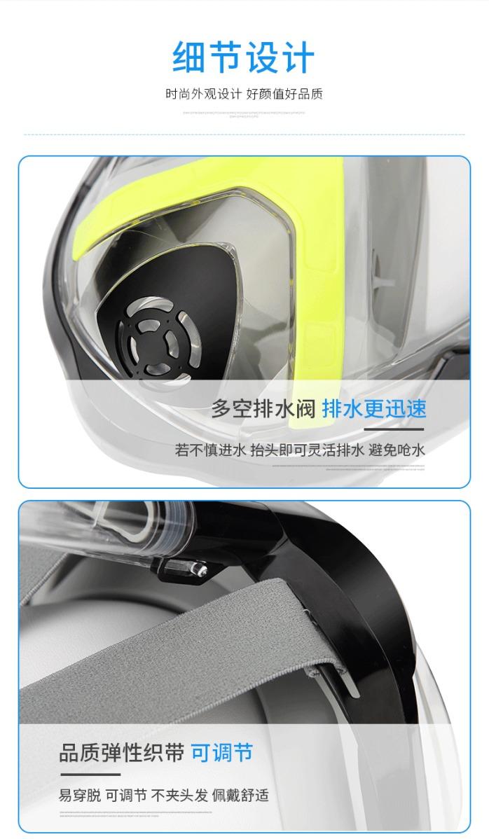 爆款全干式折叠呼吸管浮潜面罩 全脸防雾潜水面罩套装102417055