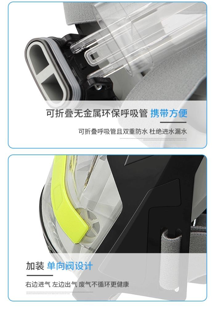 爆款全干式折叠呼吸管浮潜面罩 全脸防雾潜水面罩套装102417105