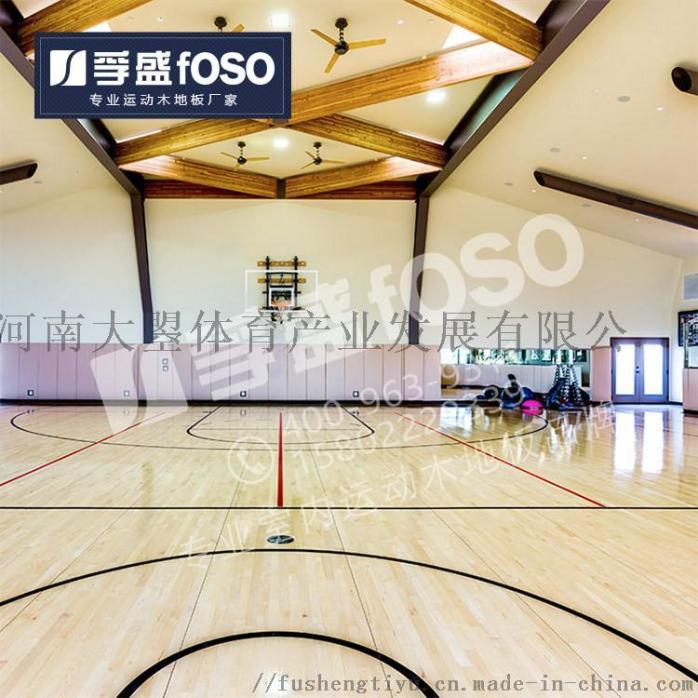 舞蹈室戏剧院舞台排练厅专用运动木地板96743432