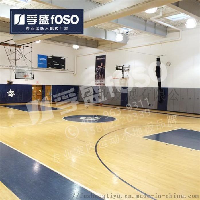 舞蹈室戏剧院舞台排练厅专用运动木地板96743442