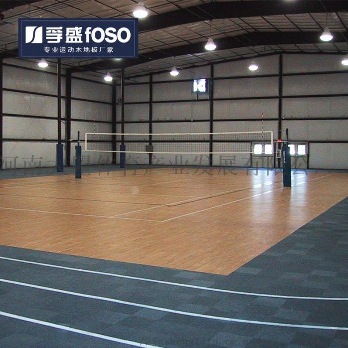 孚盛 篮球馆运动地板 体育馆 体育场 国体认证枫木808161732