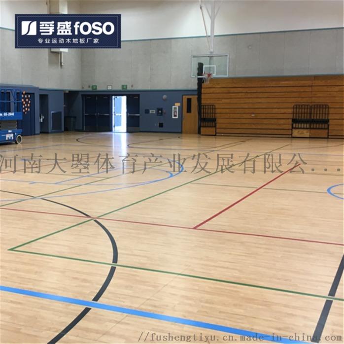 篮球场运动地板 舞蹈室木地板室内体育木地板100337132