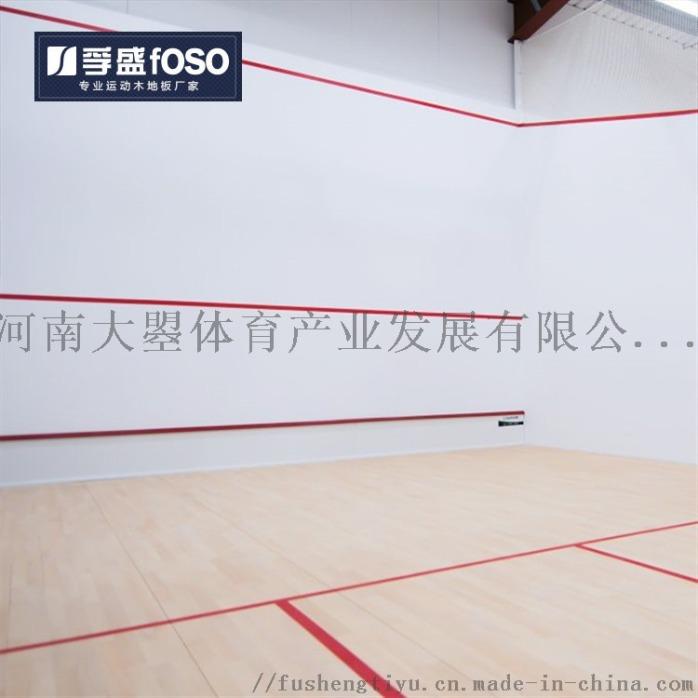 室内枫木篮球馆运动木地板 羽毛球健身舞蹈室安装翻新95645442