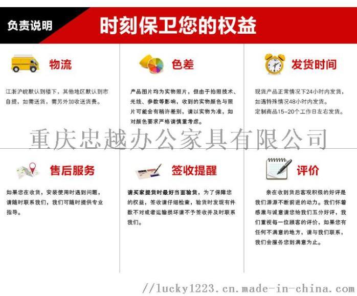 重庆超市  货架 仓库货架 金属货架 货架厂家124484435