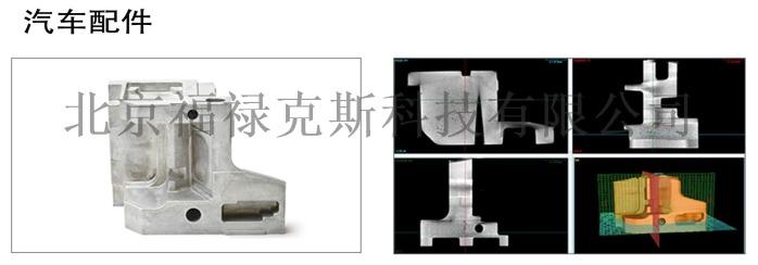 【CT 002L】便携式工业三维X射线CT扫描仪88713952