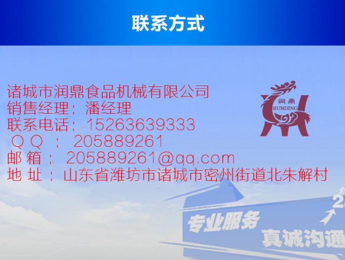 微信圖片_20190924104330_副本_副本_副本.jpg
