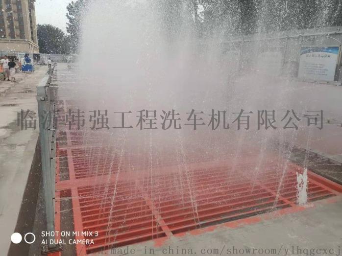 洗車機10.jpg