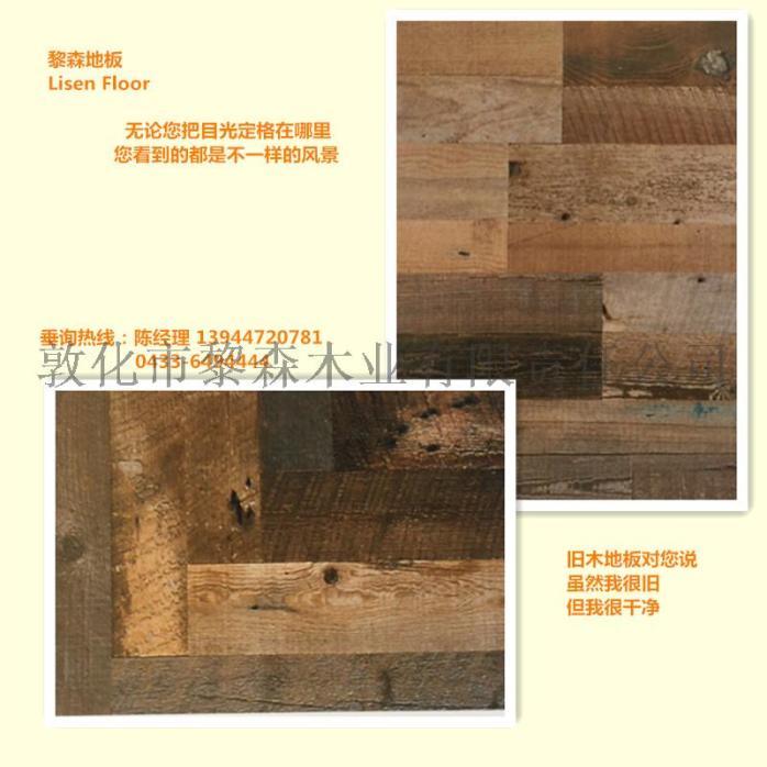 旧木细节1.jpg