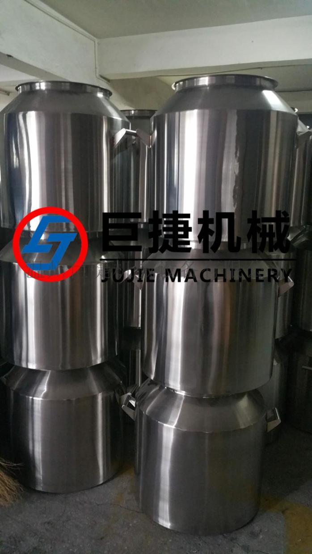 奶桶酒桶食品桶周转桶不锈钢卡箍密封桶发酵桶可定做767731235