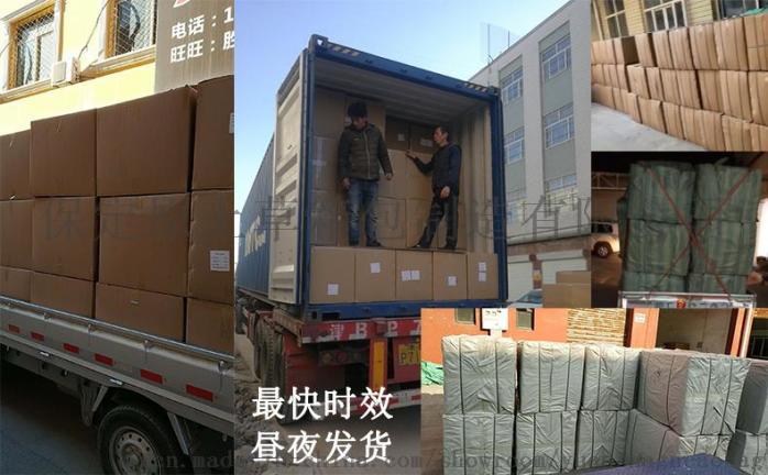 公司礼品定制双肩包,男士商务15.6寸电脑背包116456595