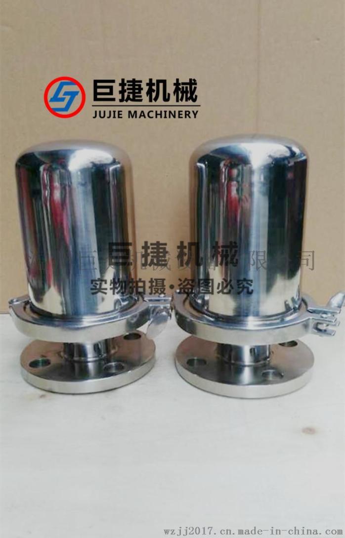 厂家直销卫生级呼吸器 水箱呼吸器 不锈钢空气过滤器 快装呼吸器 快装空气过滤器50269425