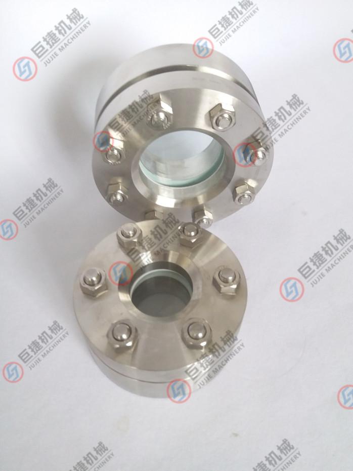 HG/T21575視鏡 帶防腐燈法蘭視鏡對夾視鏡37657355