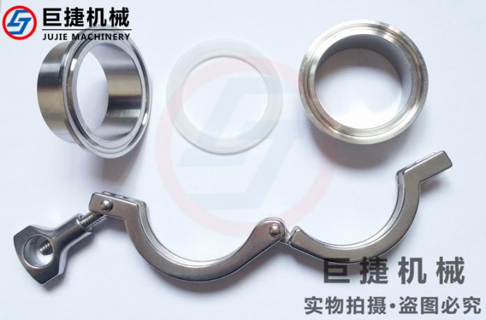 廠家直銷精鑄卡箍 精鑄卡箍接頭 不鏽鋼快裝接頭36652345