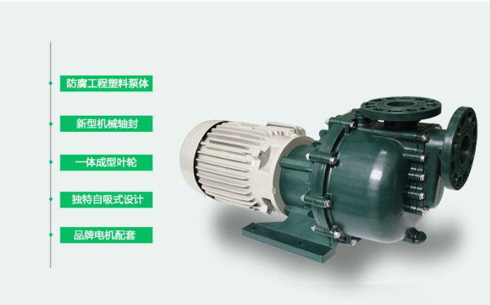化学氧化池提升泵 美宝卧式自吸离心泵 自吸力强劲100270525