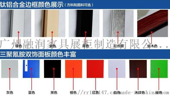 廣州融潤傢俱定做鈦合金珠寶首飾展示櫃製作設計廠家101481725