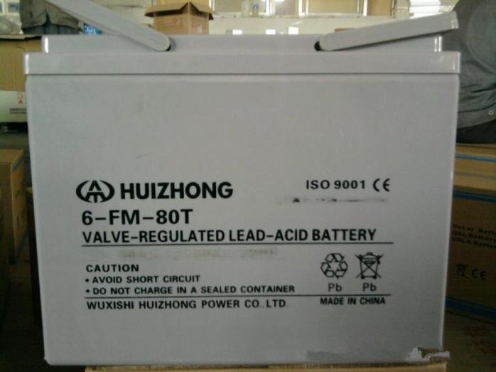 汇众蓄电池6FM75通讯专用蓄电池826085915