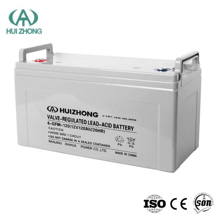 汇众蓄电池6FM75通讯专用蓄电池826085935