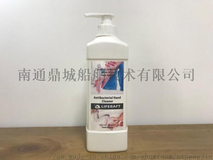 550266殺菌洗手液1L.jpg