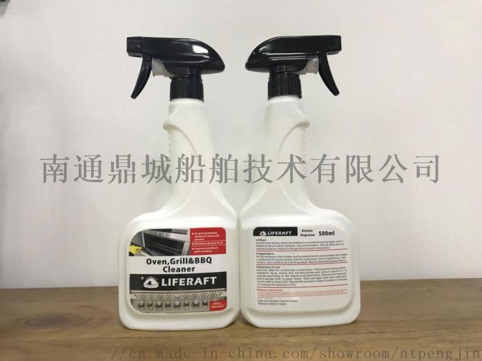 550301重油污清潔劑500ml.jpg