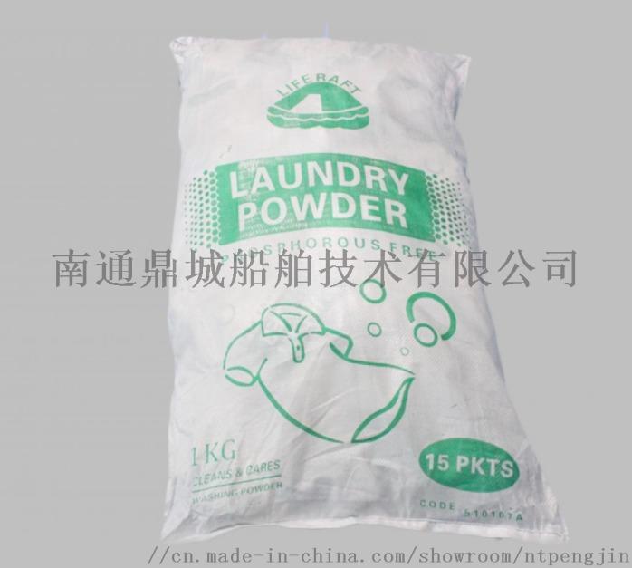 550103洗衣粉1kg.png
