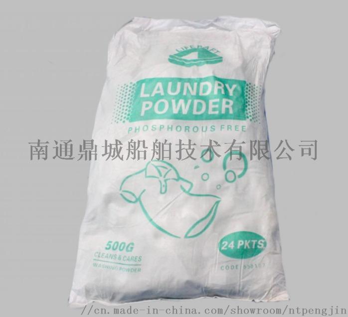 550107洗衣粉500g.png